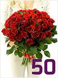 Prodej růží - 50 růží